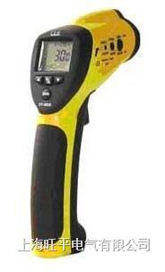 红外线测温仪 ET9828红外测温仪