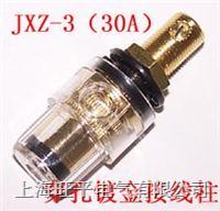JXZ-3(30A)插孔镀金接线柱 接线柱