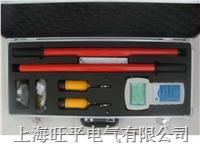 无线高压核相仪 无线高压核相仪