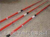 伸縮式高壓測高桿 伸縮式高壓測高桿