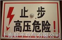 yu 語言標示牌