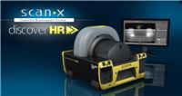 便携式CR-ScanX Discover HR