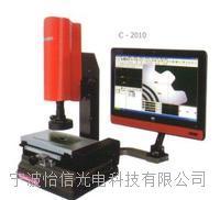怡信Easson简易型影像测量仪 C-2010