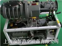 BOC EDWARDS(愛德華)真空泵 GV80+EH250真空泵