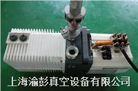 光譜儀真空泵維修,阿爾卡特2005真空泵維修,阿爾卡特2005真空泵銷售 2005