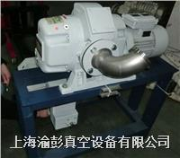 LEYBOLD來寶 D65BCS+WSU251真空泵維修 LEYBOLD(來寶)D65BCS+WSU251