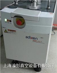 ALCATEL(阿爾卡特)干泵維修,干泵維修,ALCATEL ADP122干泵維修 ADP122