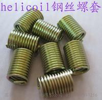 钢丝螺套价格m3-0.5-1.5d钢丝螺套多少钱 徐州钢丝螺套厂家报价