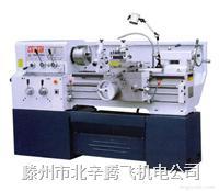 山东 车床厂家生产 C6132普通车床