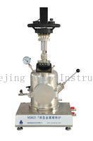 MSM20-7 (non consumable) mini metal melting furnace