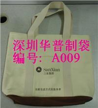 福围手袋厂,专业订做各类帆布、麻布等环保袋