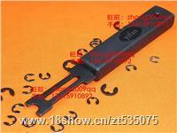 ETH-3.5 E型卡簧钳 介子叉 E型介子叉 E形叉 卡簧钳 日本yifan ETH-3.5