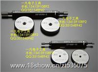 日本EISEN进口 螺纹塞规环规 通止规 M8*1.0 ISO标准 M8P1.0 M8*1.0  M8P1.0