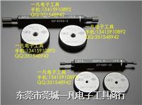 日本EISEN进口 螺纹塞规 通止规 M1.6*0.35 ISO标准 M1.6P0.35 M1.6*0.35  M1.6P0.35