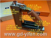 日本RSK理研 三角磁性水平仪 200*0.02 日本水平仪 583-2002  200*0.02   200X0.02
