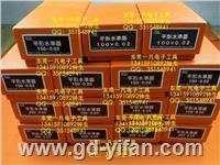450*0.02mm 条型水平仪 进口水平仪 精密条形水平尺 日本理研RSK 450*0.02