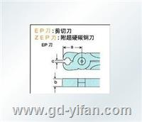 A8P5.0 NILE 端子压线钳 气剪头 日本利莱 日本本室铁工 A8P5.0