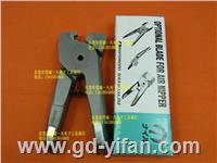 AR8P1.25 NILE 端子压线钳 气剪头 日本利莱 日本本室铁工 AR8P1.25