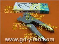 AR8P2.0 NILE 端子压线钳 气剪头 日本利莱 日本本室铁工 AR8P2.0