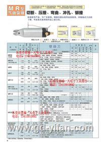 MR50A NILE MR-50A 气动剪 气剪身 日本利莱 日本本室铁工 MR50A