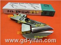 E250 NILE E-250 气剪刀 气剪头 日本NILE 室本铁工株式会社 E250