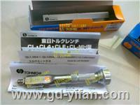 CL5N*8D-MH 30CL 日本TOHNICHI 东日可换头扭力扳手 扭矩扳手 CL5N*8D-MH 30CL