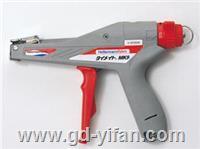 日本海尔曼太通 Hellermann Tyton MK9 MK-9 扎带枪 束线枪 器 MK-9