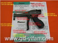 GTS 扎带枪 美国泛达 束线枪 美国扎带枪 PANDUIT GTS型 GTS