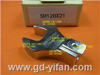 SH12D*21 开口扳手头 SH12DX21 可换头扳手头 扭力扳手头