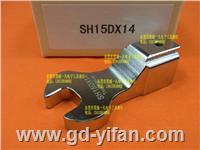 SH15D*14 SH15DX14 开口扳手头 可换头扭力扳手头 TOHNICHI 东日