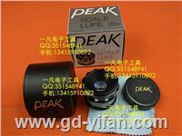 正品 日本手持式放大镜 必佳放大镜 PEAK 2055-20x 放大镜 2055-20x