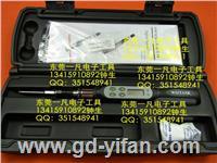 SDE-2BN 1-20kgf.cm 数显扭力批 扭力螺丝刀 台湾WIZTANK SDE-2BN