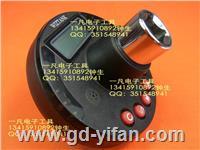 AD4-135CN 6.8-135N.M 万能扭力计 数显扭力角度计 台湾WIZTANK AD4-135CN