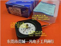 TECLOCK DTN-10G 日本得乐 张力计 TECLOCK DTN-10G 双针 DTN-10G