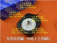TECLOCK DTN-500G 日本得乐 张力计 TECLOCK DTN-500G 双针 DTN-500G