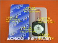 TECLOCK DTN-500 日本得乐 张力计 TECLOCK DTN-500 单针 DTN-500