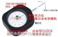 日本得乐 TECLOCK DT-30 单针 横向张力计 测力计 拉力计 DT-30