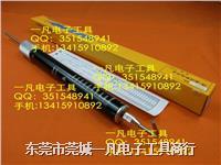 T-10000g 10000g 棒型拉力计 拉力棒 推拉力棒 日本TOKK 拉力棒 T-10000g