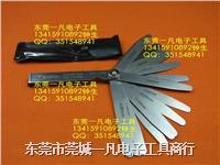 日本SUPERTECH 间隙片 间隙规 厚薄规 塞尺150MZ 0.03-1.0mm 25片 150MZ