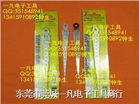 日本SHINWA 亲和 700A 塞尺 间隙尺 1-15mm 锥型塞规 锥型楔型尺 700A