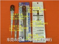 日本SK TPG-700AC 斜形塞尺 斜度规 塞规 锥型楔型尺 原装正品 TPG-700AC
