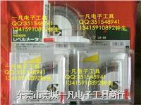 日本SK LM-90 0-90度 磁性角度计 磁性角度规 角度尺 角度仪 进口  LM-90