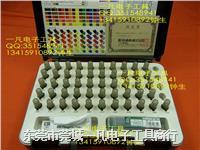 AA-2A 日本SK牌测试规 销式塞规 PIN规 针规 塞规 孔径规 AA-2A