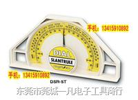 DSR-ST 180度磁性角度规 0-180度 日本进口角度规 SK磁性角度计 DSR-ST