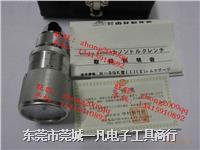 2.4(11)SGK N2.4(11)SGK 扭力计 日本KANON 2.4(11)SGK N2.4(11)SGK