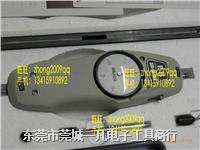 FS-3K 日本IMADA 推拉力计 IMADA FS-3K 依梦达 FS-3K