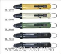 HIMAX 电动螺丝刀 TL-3000  TL-3000