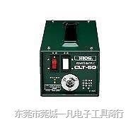 好握速HIOS 电动螺丝刀电源控制器CLT-50 CLT-50