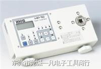 数字扭力测试仪 HP-10 HIOS扭力测试仪 螺丝刀扭力计 0-10KG HP-10