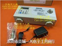 日本HIOS HP-10 HP-100 中国版 扭力测试仪 扭力计 HP-10.C1 原装  HP-10
